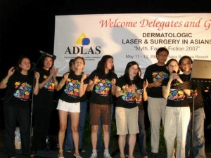 ADLAS 2007- BEACH PARTY- DELEGATES FROM PHIL