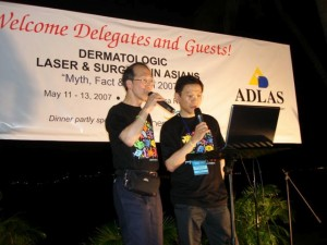 ADLAS 2007- BEACH PARTY- PANELISTS FROM HONG KONG