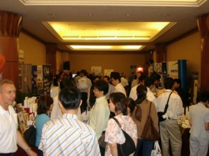 ADLAS 2007- EXHIBIT